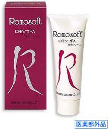 Romosoft